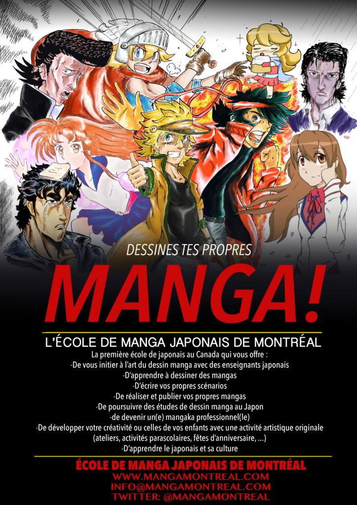 Une école de manga Japonais à Montréal – L'initiative