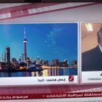 Le Directeur du journal L'initiative sur la chaine Dzair News en Algérie suite à l'attentat de Québec