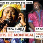 Les Griots de Montréal : Au Club Balattou, le 5 février 2017