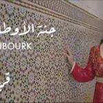 Nouveau clip de Nidal Ibourk