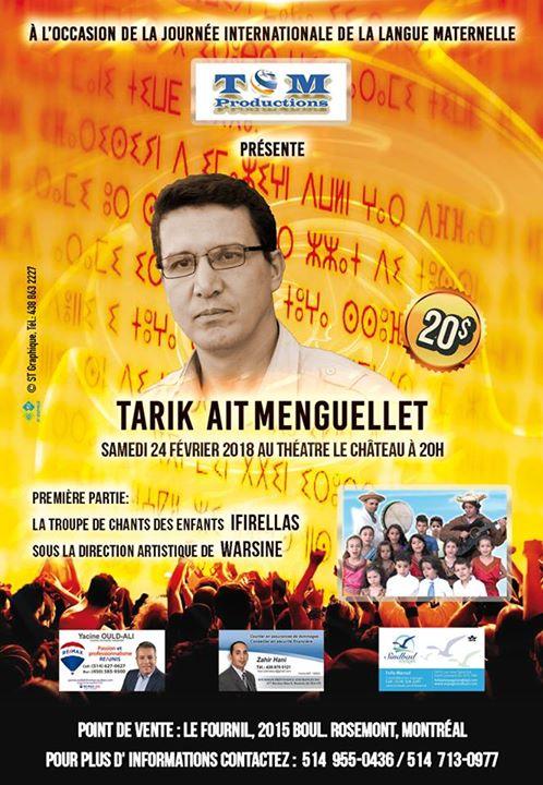 Tarik Ait Menguellet En Concert à Montréal @ Ciné-Théâtre Le Château | Montréal | Québec | Canada