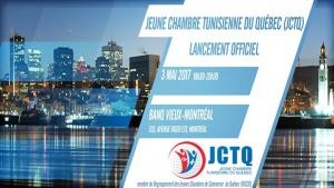 Lancement de la Jeune Chambre Tunisienne du Québec @ BAnQ-Vieux-Montréal  | Montréal | Québec | Canada