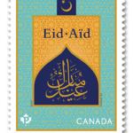 Fêtes de l'Aïd : Postes Canada émet un timbre pour l'occasion
