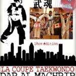 COUPE DE LA MAISON DU MAROC DE TAEKWONDO