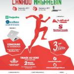 3e édition du Salon du Développement Canado-Maghrébin :Les 8 et 9 septembre 2017 au Palais des congrès de Montréal