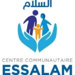 Grande fête communautaire de Aïd El Idh'ha à Mascouche le 9 septembre
