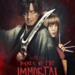 BLADE OF THE IMMORTAL de Takashi Miike – En salles le 1er décembre