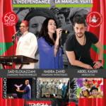 Commémoration de l'Indépendance du Maroc et de la Marche Verte