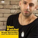 Nouvelle chanson de Idan Raichel