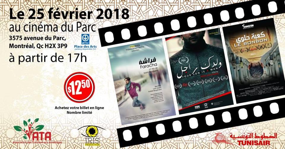 Festival du Film Maghrebien de Montreal (FFMM) @ Cinéma du Parc | Montréal | Québec | Canada