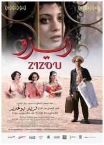 Zizou Un Parfum De Printemps Au Festival International De Cinéma